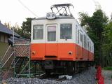 日立電鉄3023号