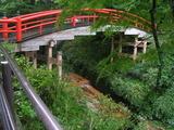 河鹿橋の川底