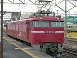 青森のEF81