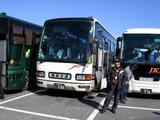 今回横浜行きのバス