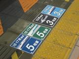 大宮駅の乗車位置兼撮影位置