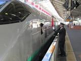 「つばさ」号発車