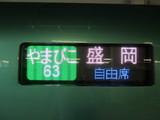 日本語・座席種別案内版