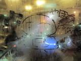 曇ったガラスの落書き・その2