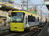 8800形唯一の黄色塗装8810号車