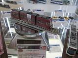 広島電鉄1000形