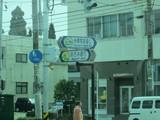 桜橋電車通り
