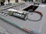 阪急の字幕表示器