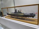 1/200 IJN 戦艦「大和」