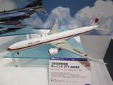 1/200 B777−300ER 日本国政府専用機(仮)