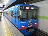 トーマストレイン@8000系電車