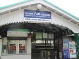 3年ぶりの八瀬叡山口駅