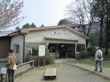 叡山ロープウェイのロープ比叡駅