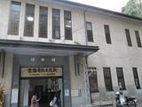 ケーブル坂本駅駅舎