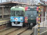 国体PRと坂本ケーブル仕様のラッピング電車