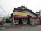 昔ながらの本屋さん@近江神宮前駅近辺