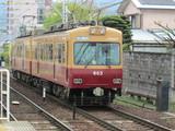 近江神宮前で折り返す600形京阪特急色塗装