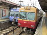 「厨二病」と京阪特急色の競演