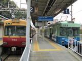 京阪特急色と「トーマス」の競演
