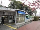 石山寺駅駅舎