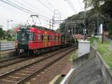「坂本ケーブルカー」電車到着