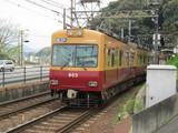 京阪特急色電車出発