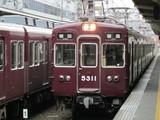 普通電車5300系