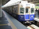 梅田行普通電車の5001形