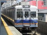 普通和歌山市行7100系電車