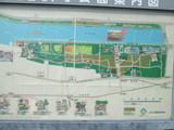 全長が3km(3駅分)位ある浜寺公園