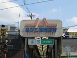 我孫子道電停直近の商店街
