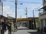 小さな跨道橋