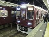 快速急行の新1300系電車