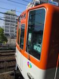 尼崎止まりの電車