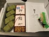 柿の葉寿司と押し寿司のセット