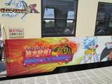 勝田駅の字が違うのは仕様です