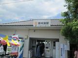 那珂湊駅駅舎