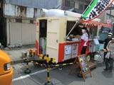 移動式ピザ屋の鉄道車両っぽいトレーラー