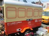 元鹿島鉄道な車両っぽい