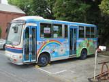 大洗町循環バス「なっちゃん」号
