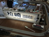 新潟115系用字幕と115系の字幕表示機