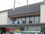黒磯駅駅舎