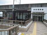 西那須野駅西口