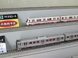 都営12−000形と普通電車サイズとの差