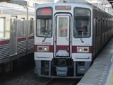 久喜行急行列車な30000系