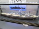 ネルソン級戦艦