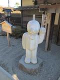 「にゃんまげ」の石像