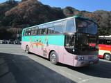東京・七福神観光バス