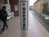 JR駅舎口付近