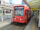 「ヤマサちくわ」のモ3502号車